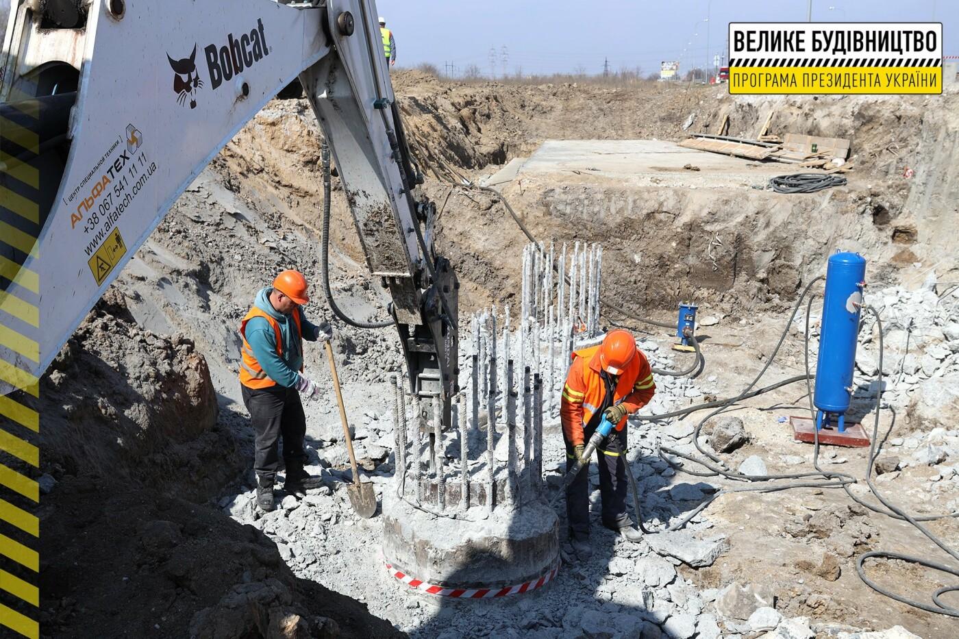 Работа кипит: как продвигается строительство объездной Днепра, - ФОТО, фото-3
