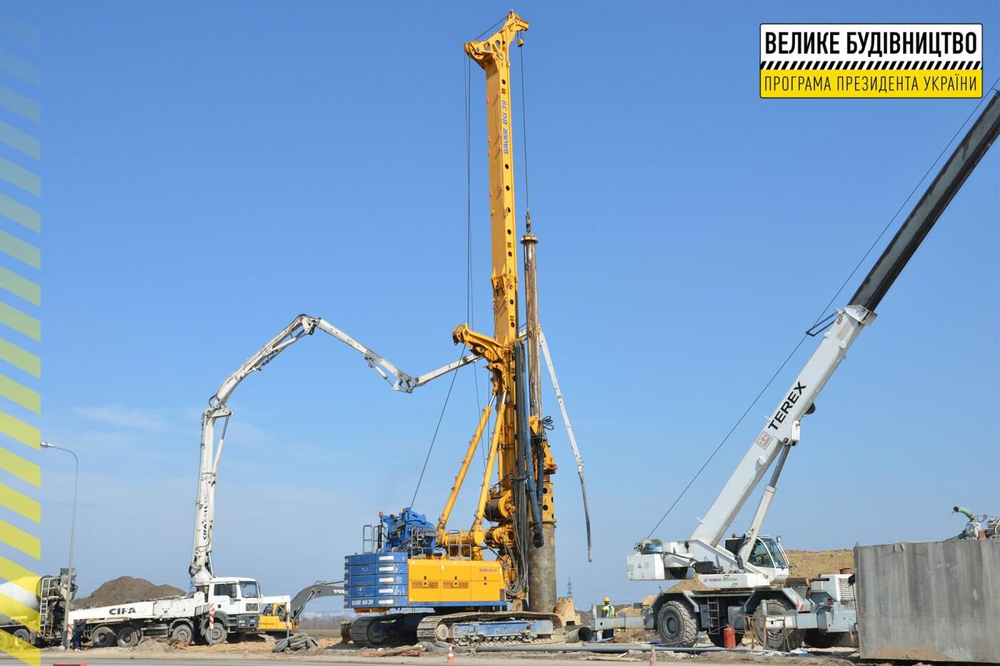 Работа кипит: как продвигается строительство объездной Днепра, - ФОТО, фото-2