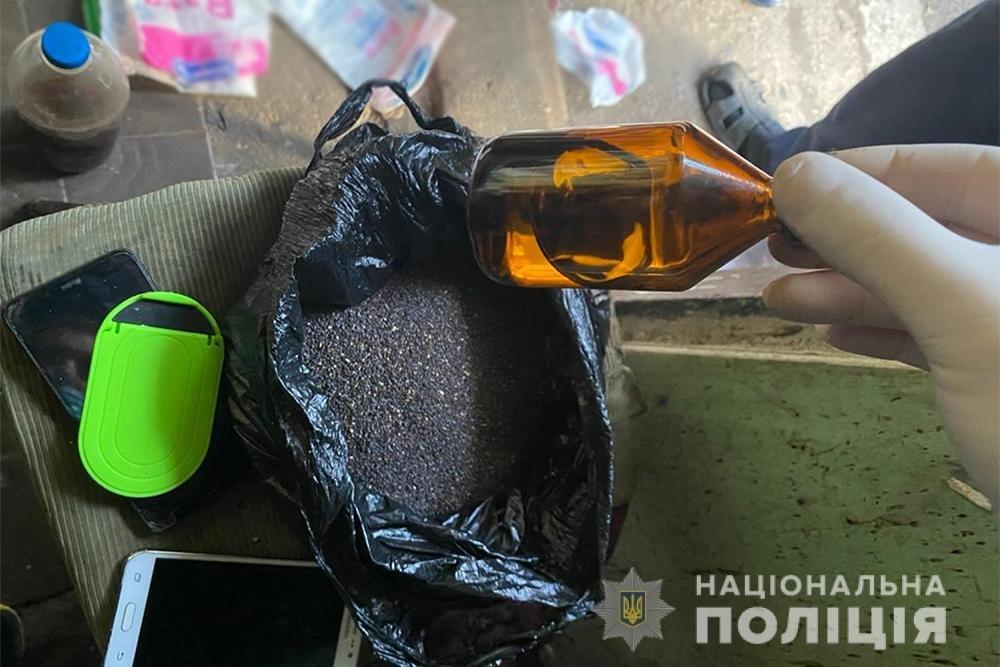 Под Днепром задержали банду наркоторговцев: подробности, фото-2