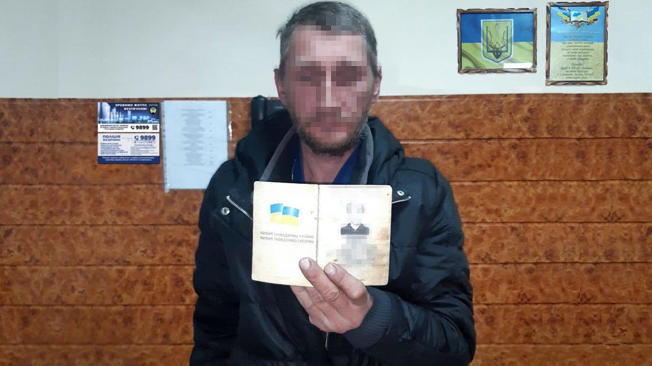 В Днепре задержали опасного преступника в розыске: подробности, фото-1