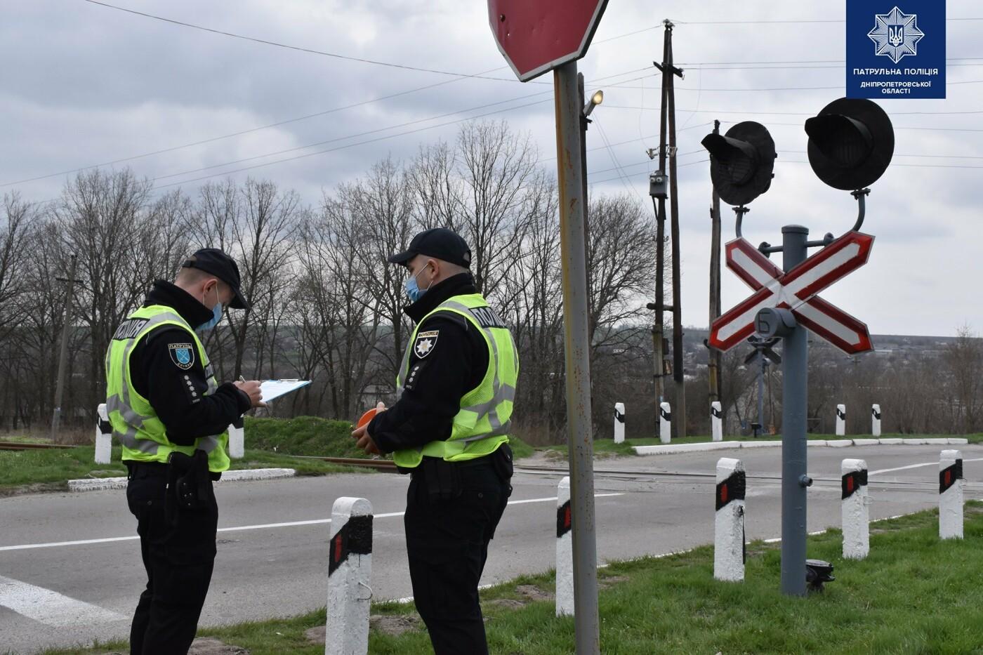 В Днепре массово проверяют дороги и железнодорожные переезды: причины, фото-2