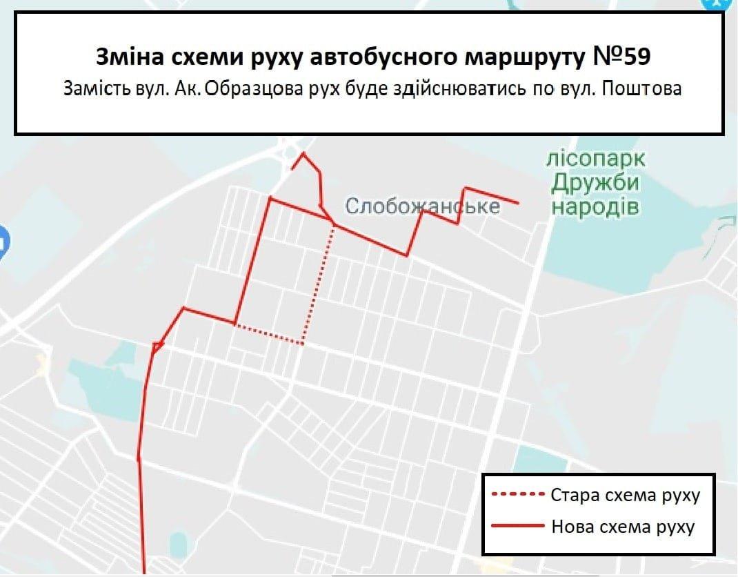 В Днепре один из маршрутов поменяет схему движения, фото-1