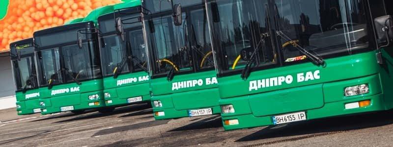 В Днепре перевозчики урежут количество автобусов на маршрутах: узнай причину и дату, фото-1