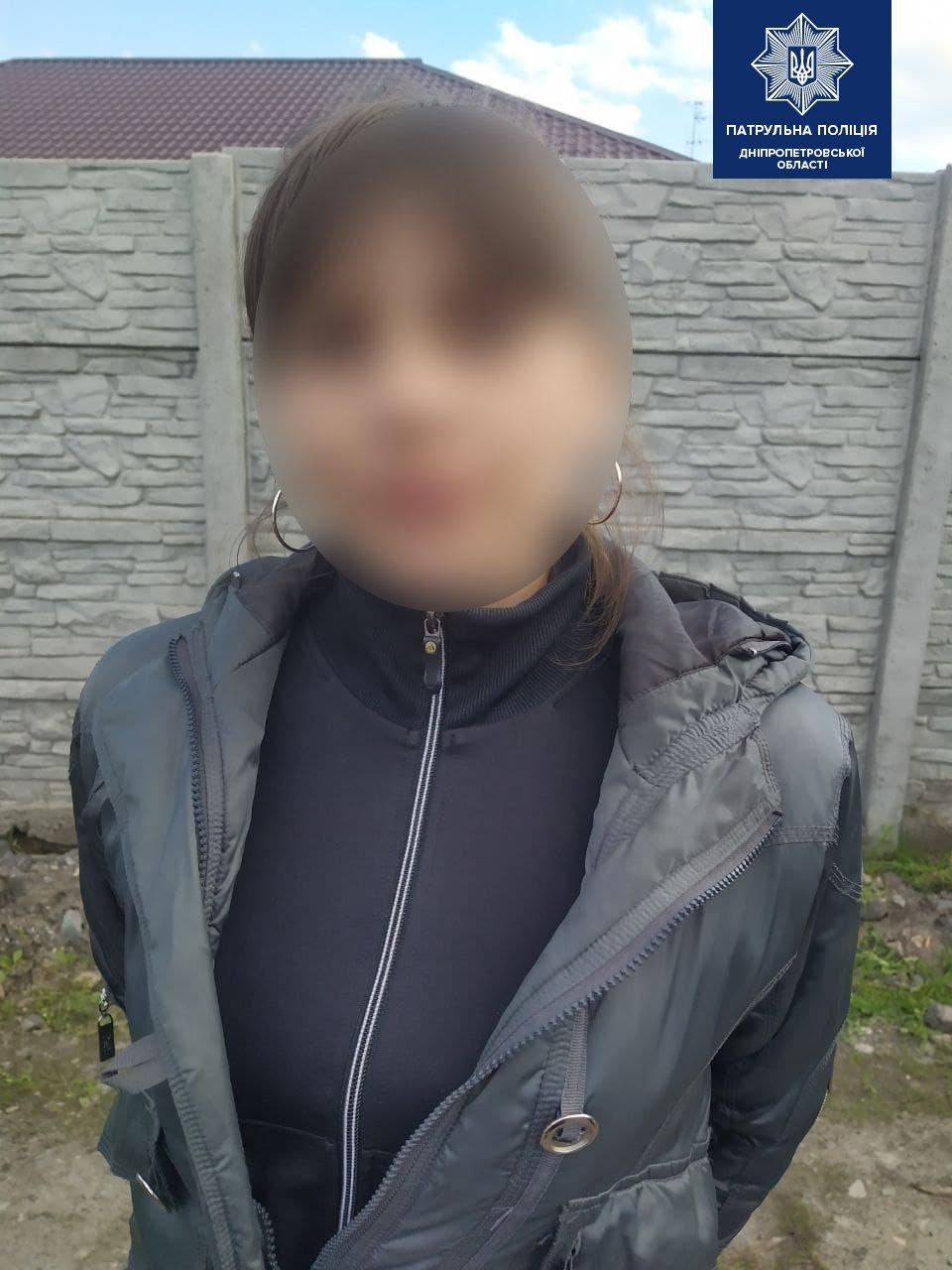 В Днепре женщина с большой партией наркотиков решила еще и нарушить ПДД: подробности, фото-1