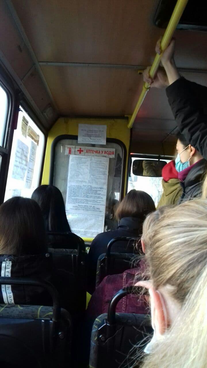 В маршрутках Днепра появились объявления о сокращении рейсов: подробности, фото-1