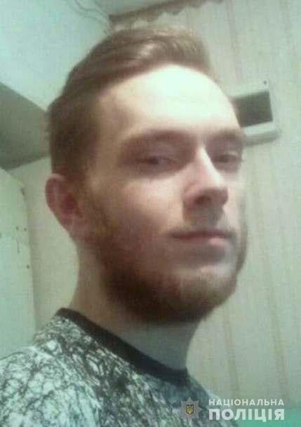 Помогите найти: в Днепре без вести пропал 23-летний парень, фото-1