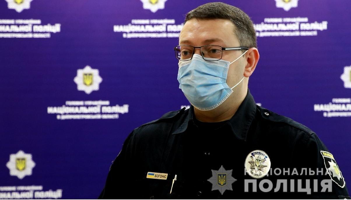 Опасная Пасха в Днепре и области: нарушителей карантина будут штрафовать, фото-1