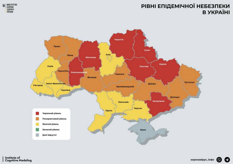 Обновление карантинных зон: куда попали Днепр и область, фото-1