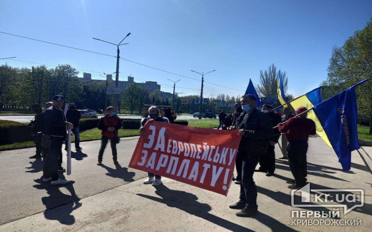 Редкое явление: на Днепропетровщине продолжили советскую первомайскую традицию , фото-1