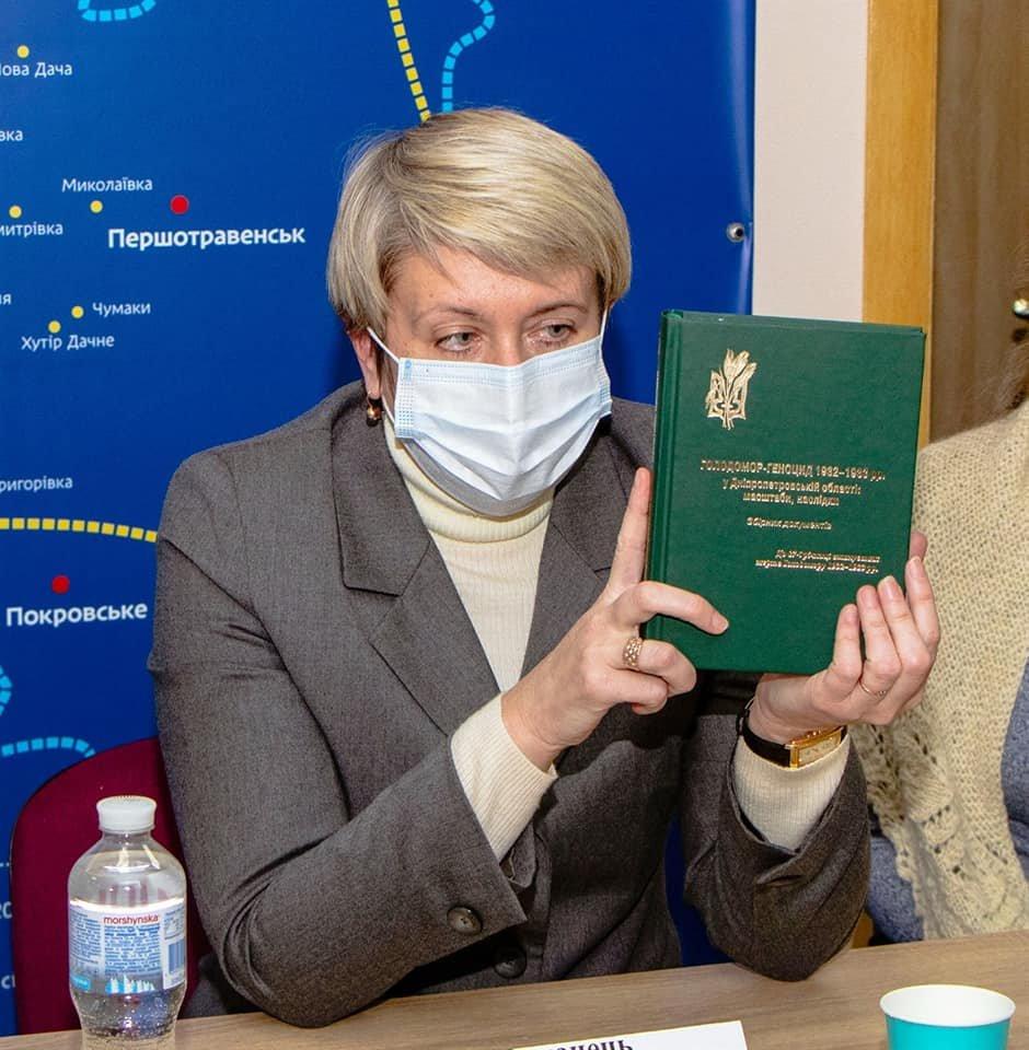 Скандал профессоров: после презентации книги о Голодоморе в Днепре объявился забытый автор, фото-1