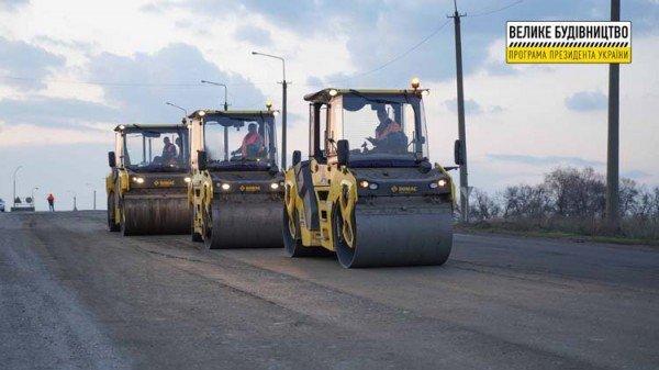 Под Днепром ремонтируют еще 75 километров трассы национального значения, фото-1