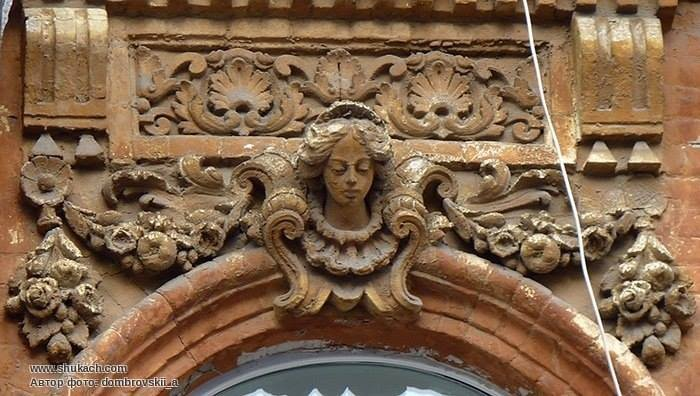 Рогатый сатир, демоны и проклятые монеты: легенды «дьявольского дома» в Днепре, фото-1