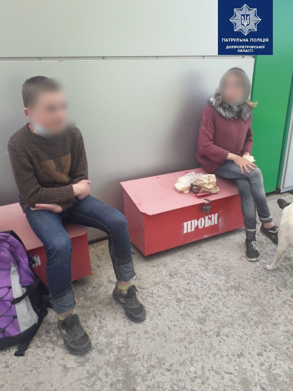 Двое детей пешком сбежали в Днепр из-за родителей-тиранов, фото-1