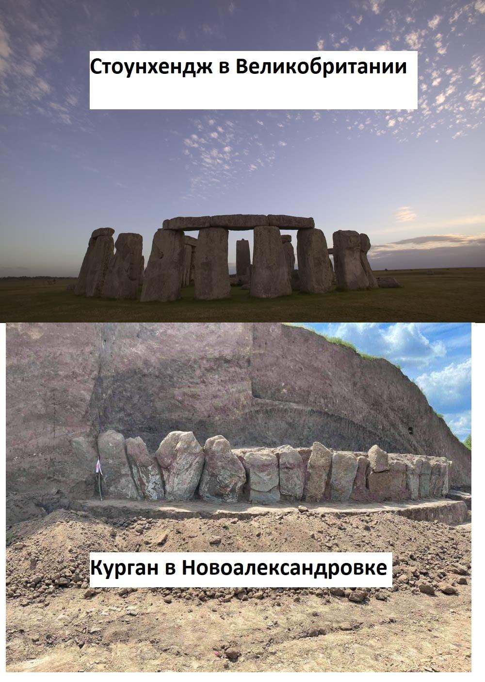 Сенсационная находка археологов: в Днепре появился свой Стоунхендж, фото-1