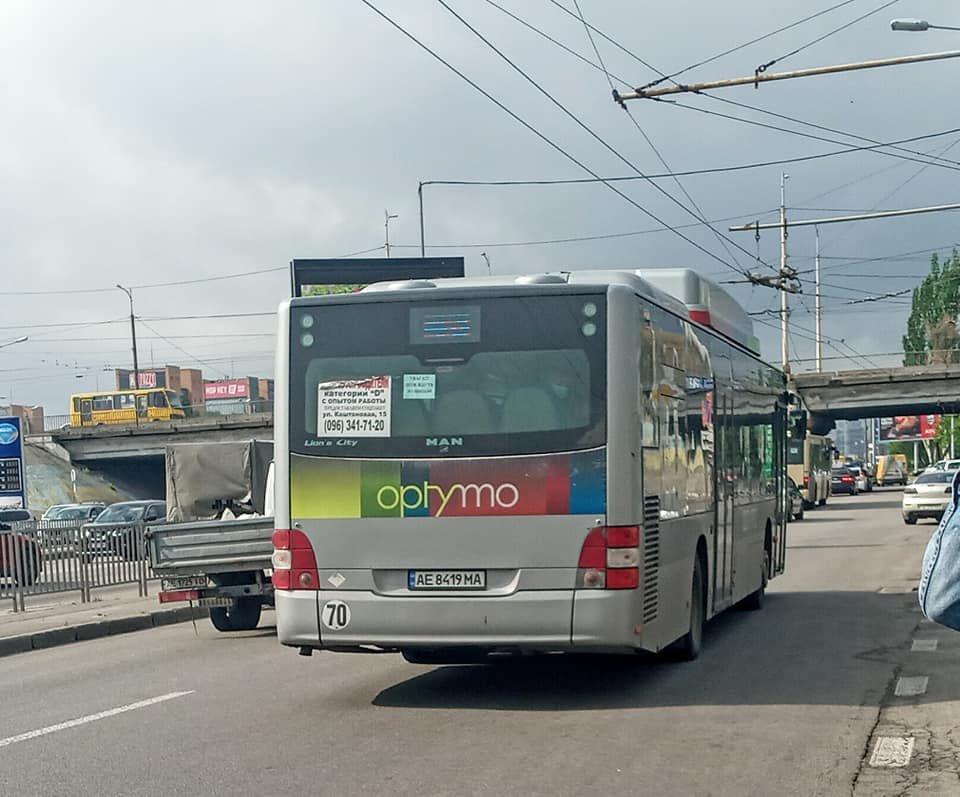 В Днепре водитель отказал в бесплатном проезде военному капеллану: подробности, фото-3