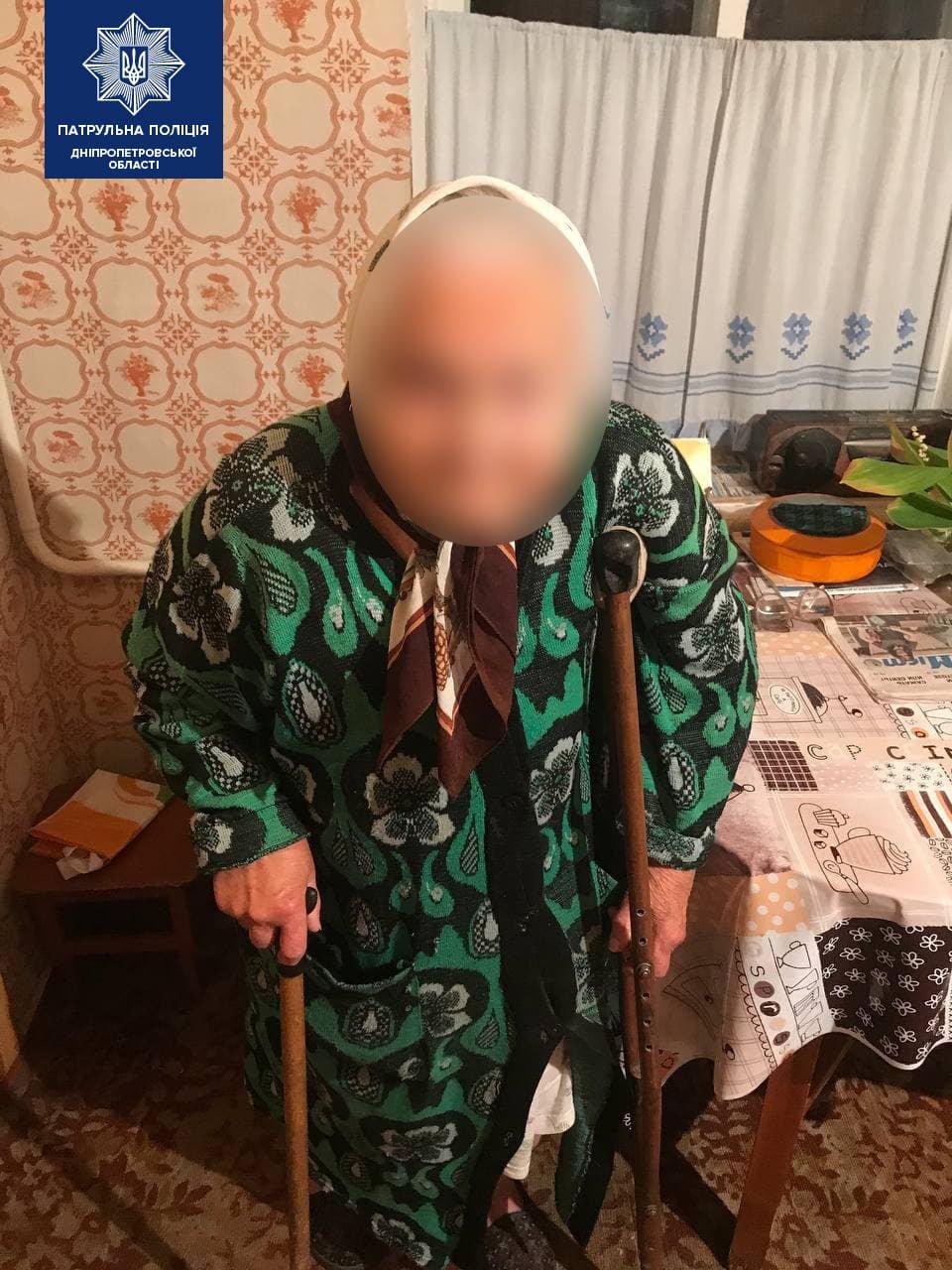 В Днепре вооруженный мужчина ворвался в дом, избил и ограбил людей: подробности, фото-1
