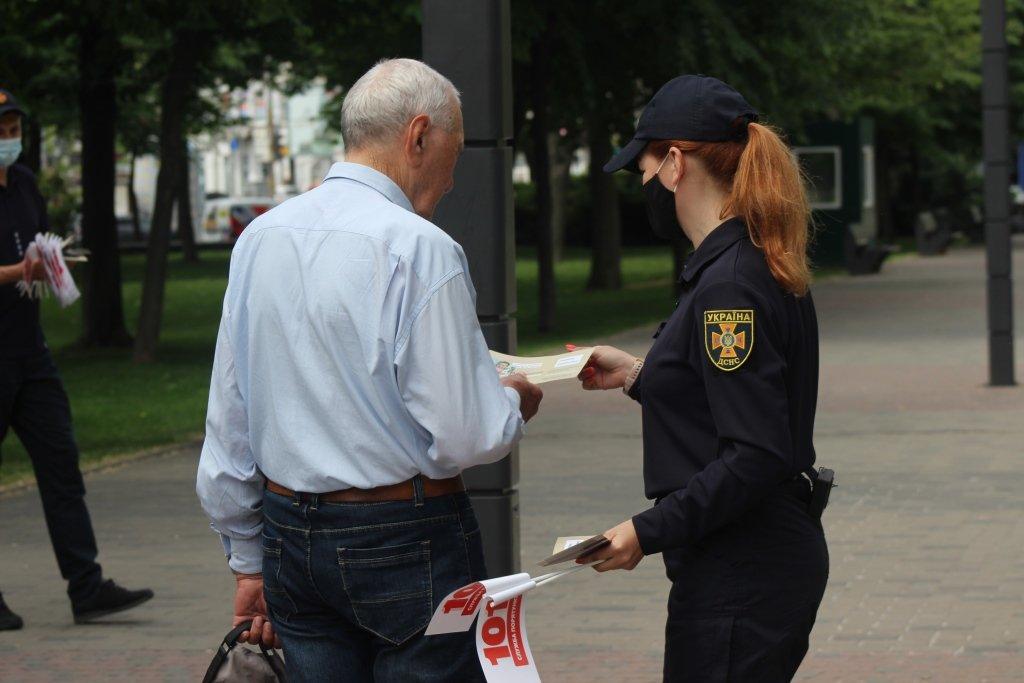 На Днепропетровщине спасатели провели масштабную благотворительную Акцию «Спасем Алису Шевчик», фото-12