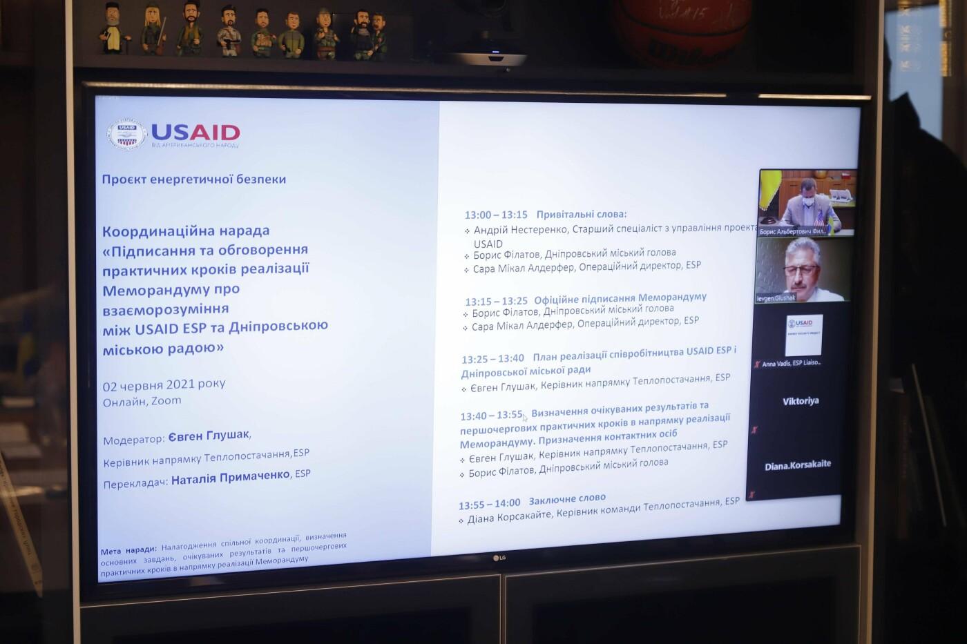 Днепр - единственный украинский миллионник, который независимое агентство США USAID выбрало для международной программы модернизации тепло..., фото-3