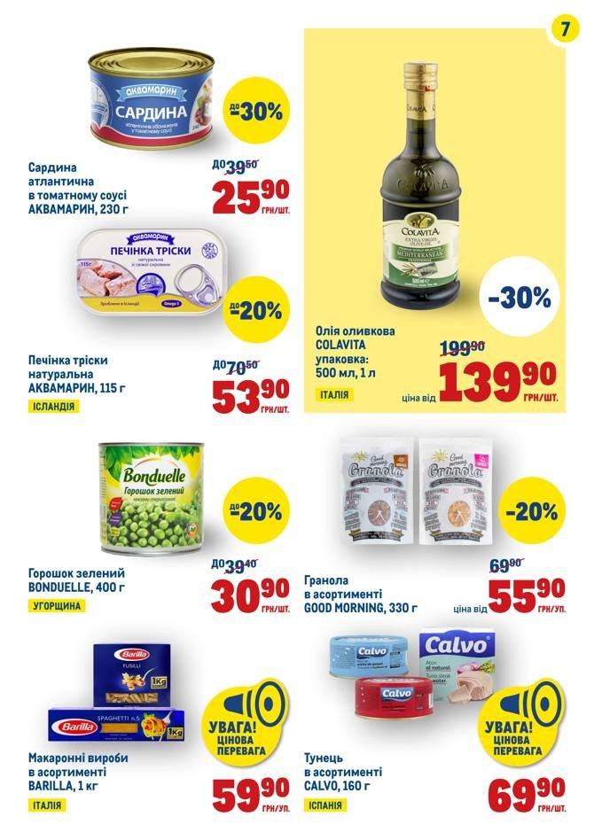 Мониторинг акций и скидок в супермаркетах Днепра, фото-31