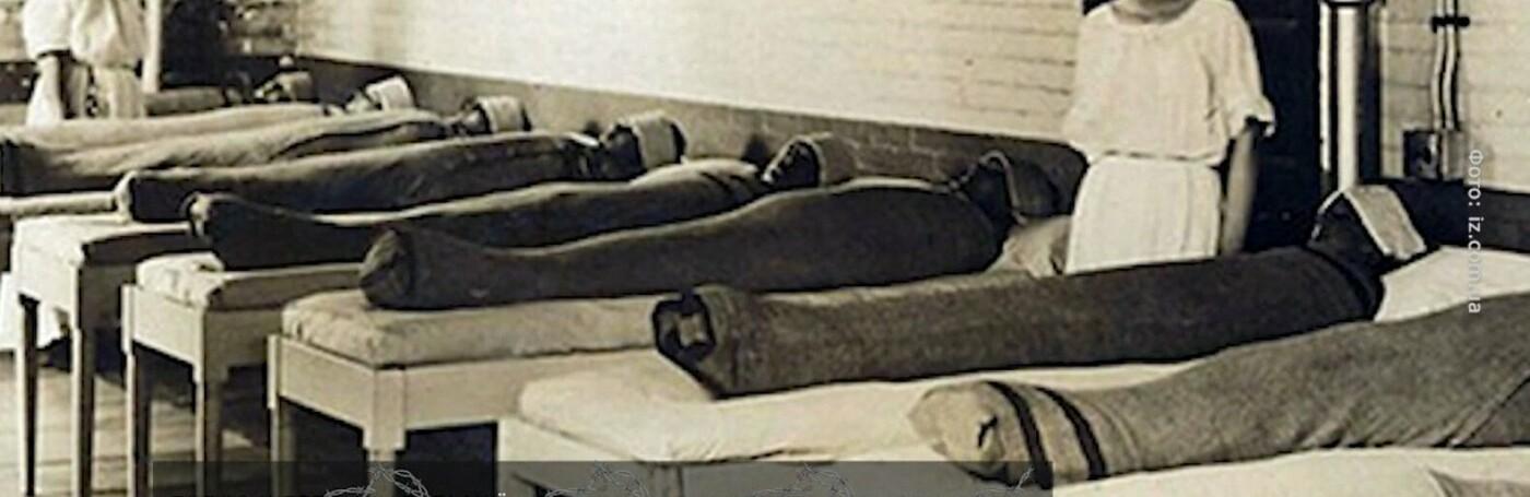 """Проклятое место и секретные отделения психбольницы: легенды """"Игрени"""" в Днепре, фото-6"""