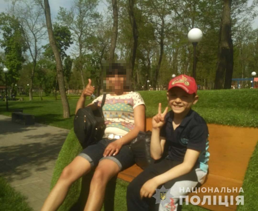 В Днепре и области разыскивают 8-летнего мальчика: подробности, фото-1