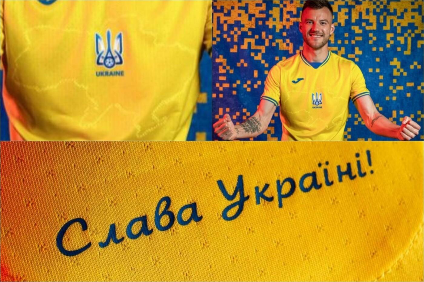 Новая форма сборной Украины: в Днепре Зеленский одобрил, а в Москве Путин не ликует , фото-1