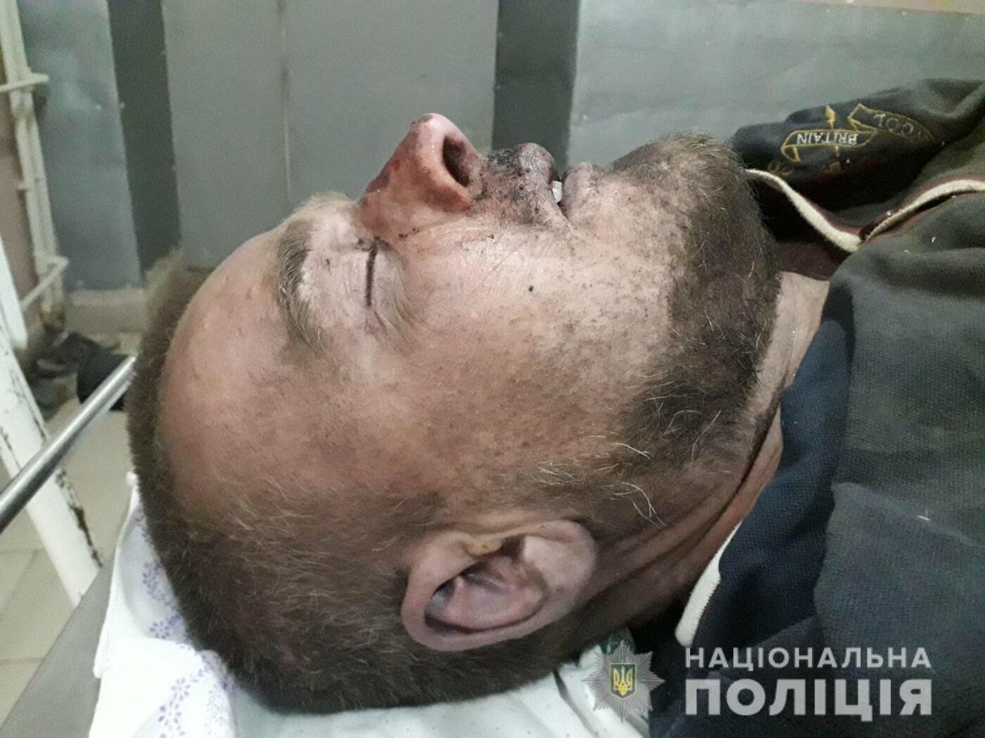 В Днепропетровской области нашли труп мужчины: нужна помощь в опознании, - ФОТО 18+, фото-1