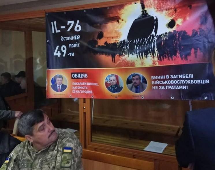 Масштабная потеря и вечная память: семь лет назад террористы сбили самолет с воинами из Днепропетровщины, фото-4