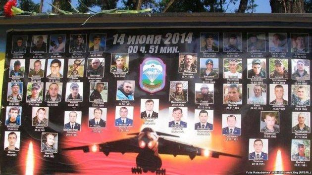 Масштабная потеря и вечная память: семь лет назад террористы сбили самолет с воинами из Днепропетровщины, фото-3