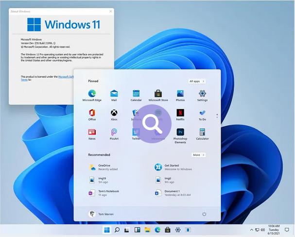 Днепрянам стали доступны данные о новой Windows 11: ее анонс был запланирован на 24 июня, фото-2