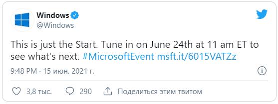 Днепрянам стали доступны данные о новой Windows 11: ее анонс был запланирован на 24 июня, фото-4