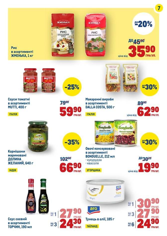 Самые привлекательные акции и скидки в супермаркетах Днепра, фото-38
