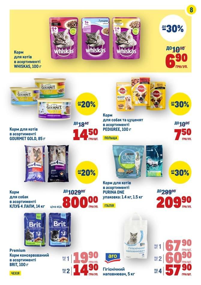 Самые привлекательные акции и скидки в супермаркетах Днепра, фото-39