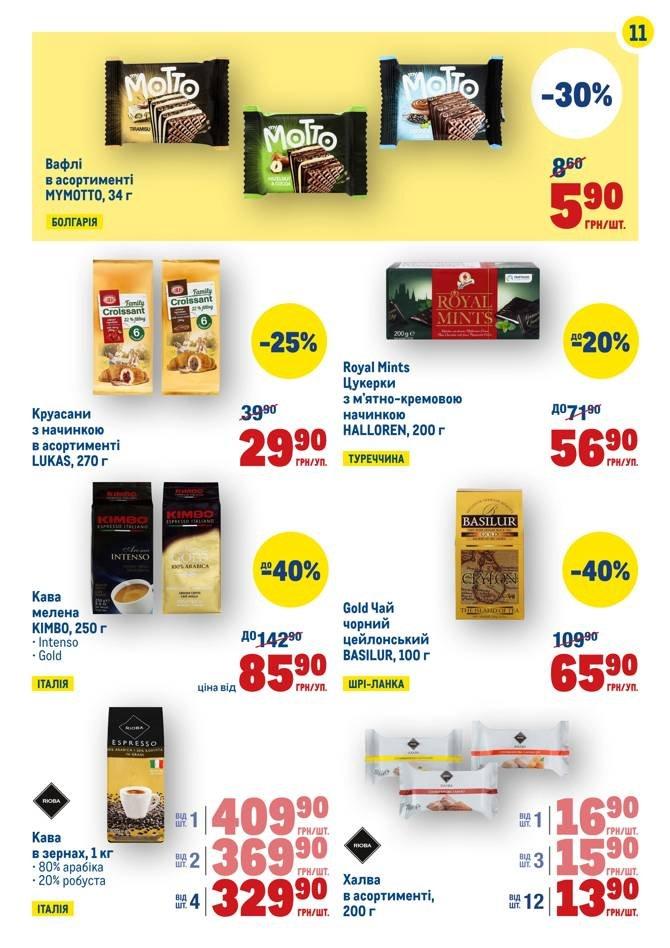 Самые привлекательные акции и скидки в супермаркетах Днепра, фото-42