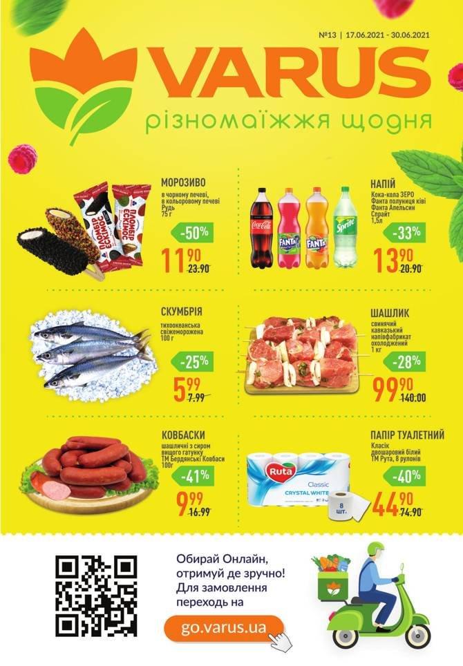 Самые привлекательные акции и скидки в супермаркетах Днепра, фото-9