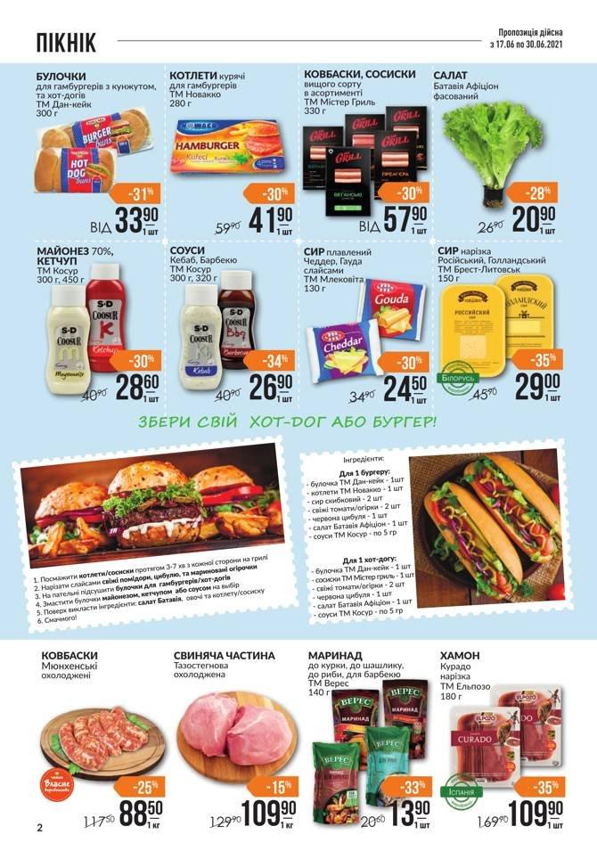 Самые привлекательные акции и скидки в супермаркетах Днепра, фото-10