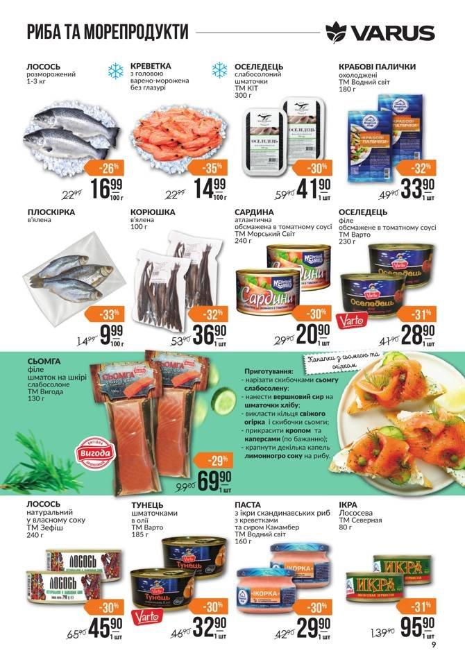 Самые привлекательные акции и скидки в супермаркетах Днепра, фото-17
