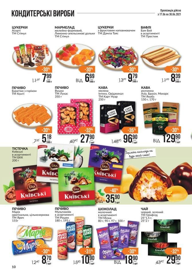 Самые привлекательные акции и скидки в супермаркетах Днепра, фото-18