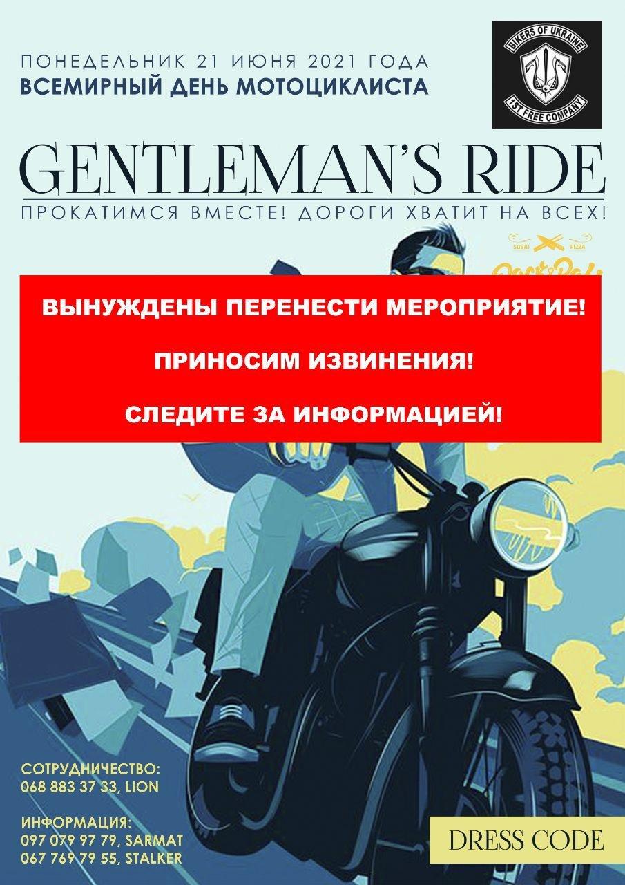 В Днепре из-за трагедии перенесли традиционное мероприятие к Дню мотоциклиста, фото-3