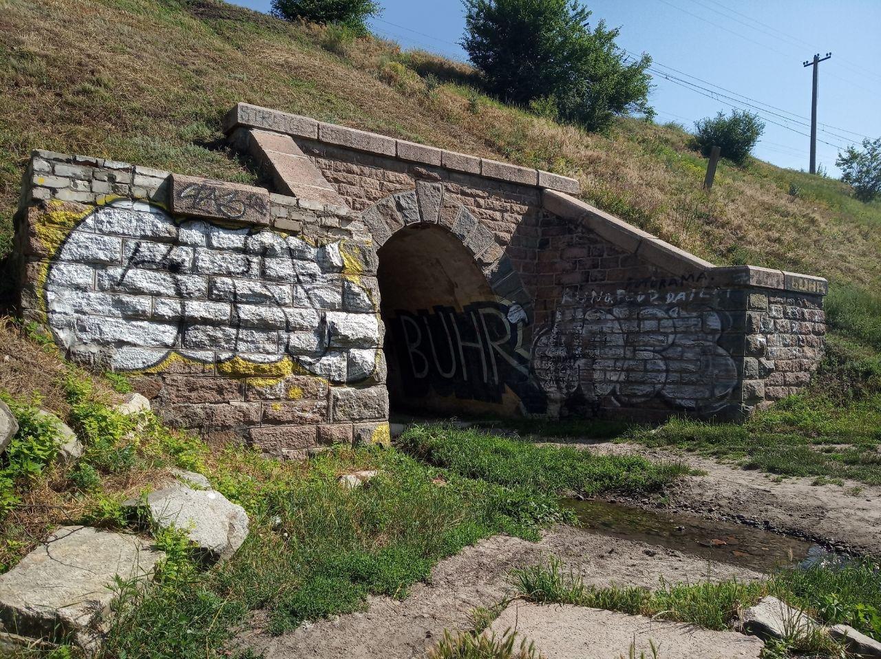 Поезда-призраки и таинственные могилы: какие легенды хранит Тоннельная балка в Днепре, фото-1