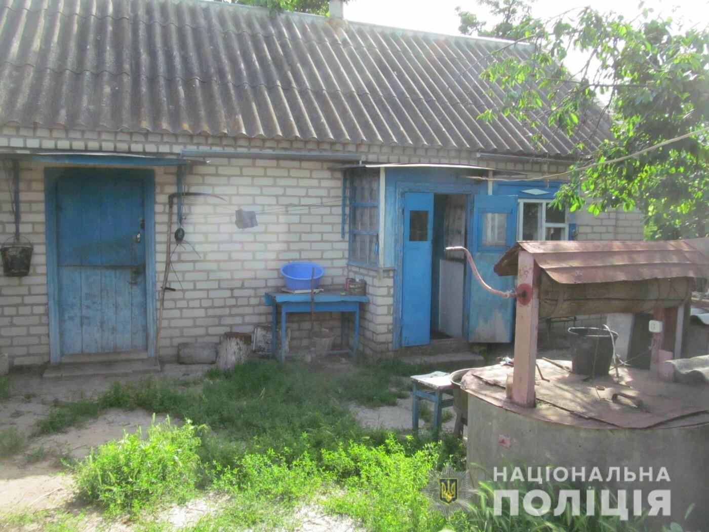 Под Днепром мужчина убил пенсионера бутылкой водки: подробности, фото-1