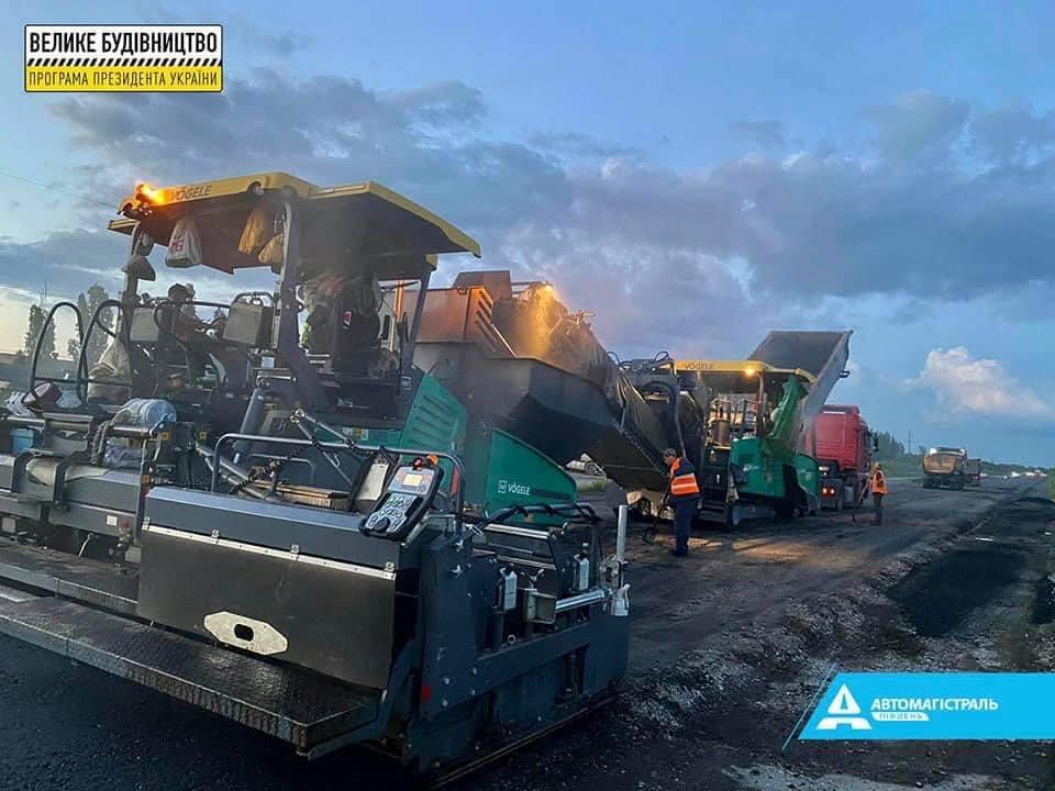 И Днем и ночью: дорогу Днепр-Павлоград усиленно ремонтируют, фото-2