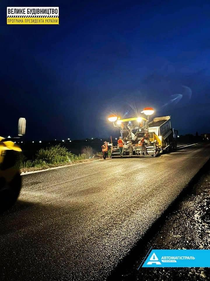 И Днем и ночью: дорогу Днепр-Павлоград усиленно ремонтируют, фото-1