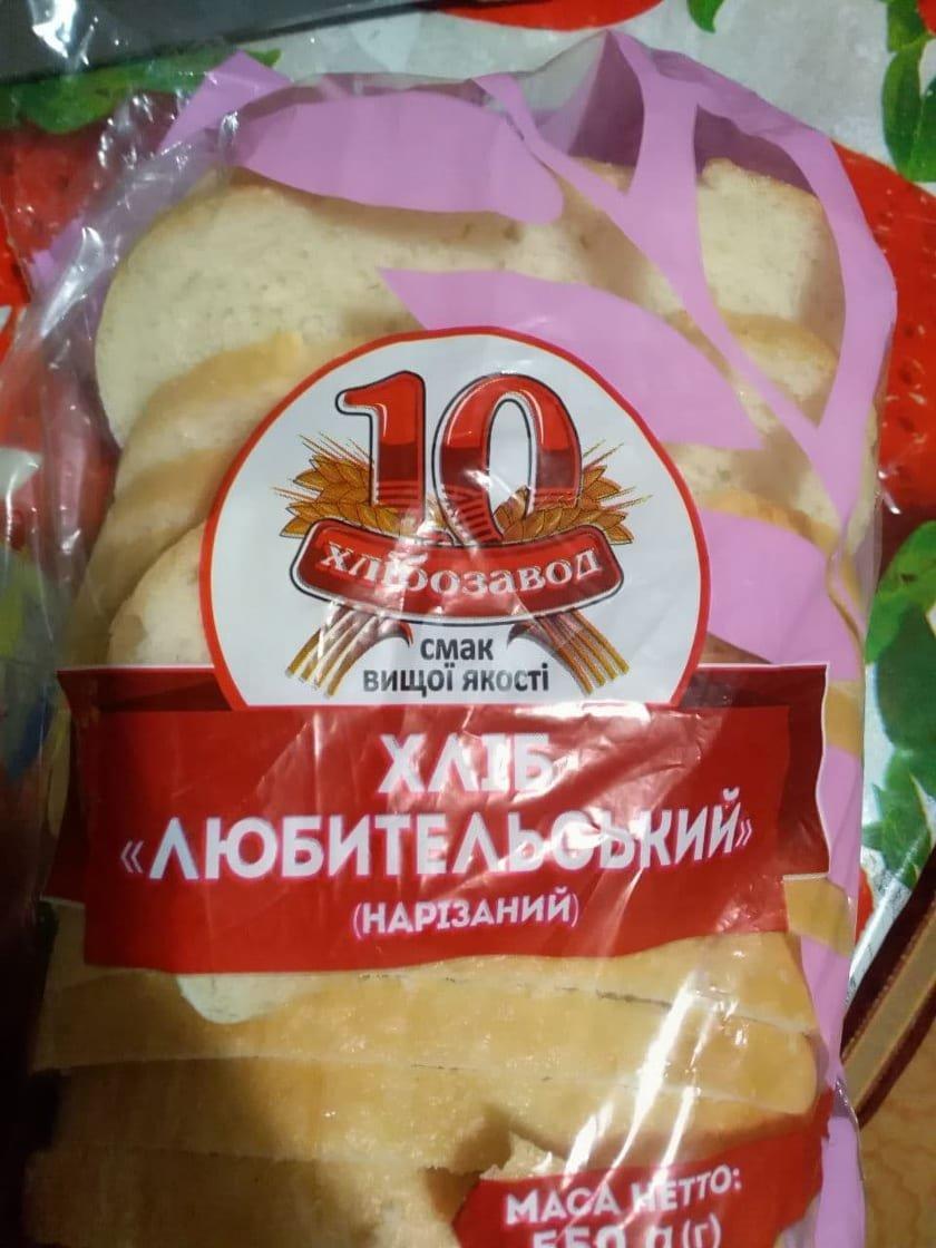 По-азиатски: в Днепре девушка купила хлеб с тараканом, фото-2
