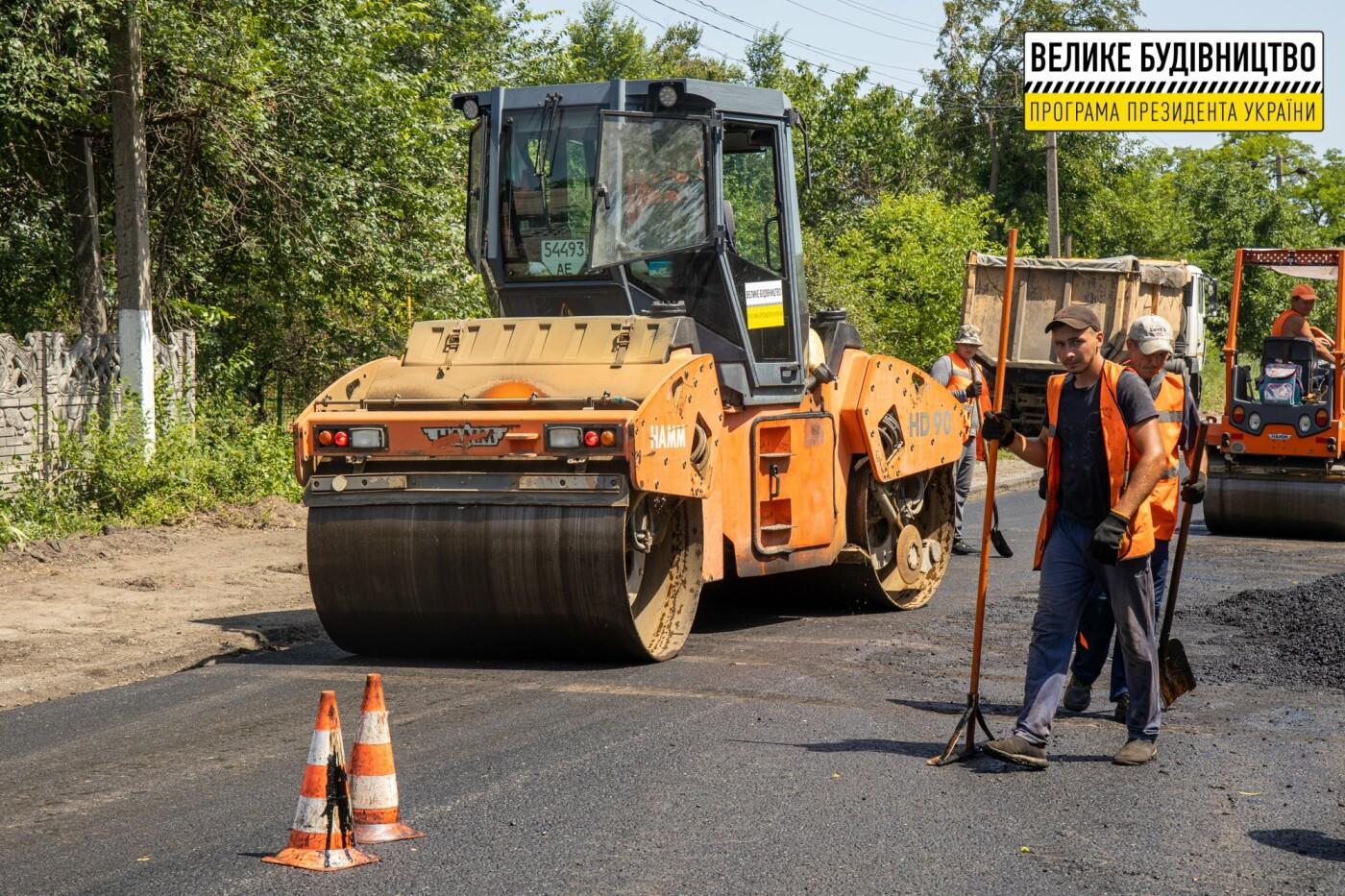 """В Днепропетровской области впервые за 30 лет ремонтируют """"убитую"""" трассу: подробности, фото-1"""