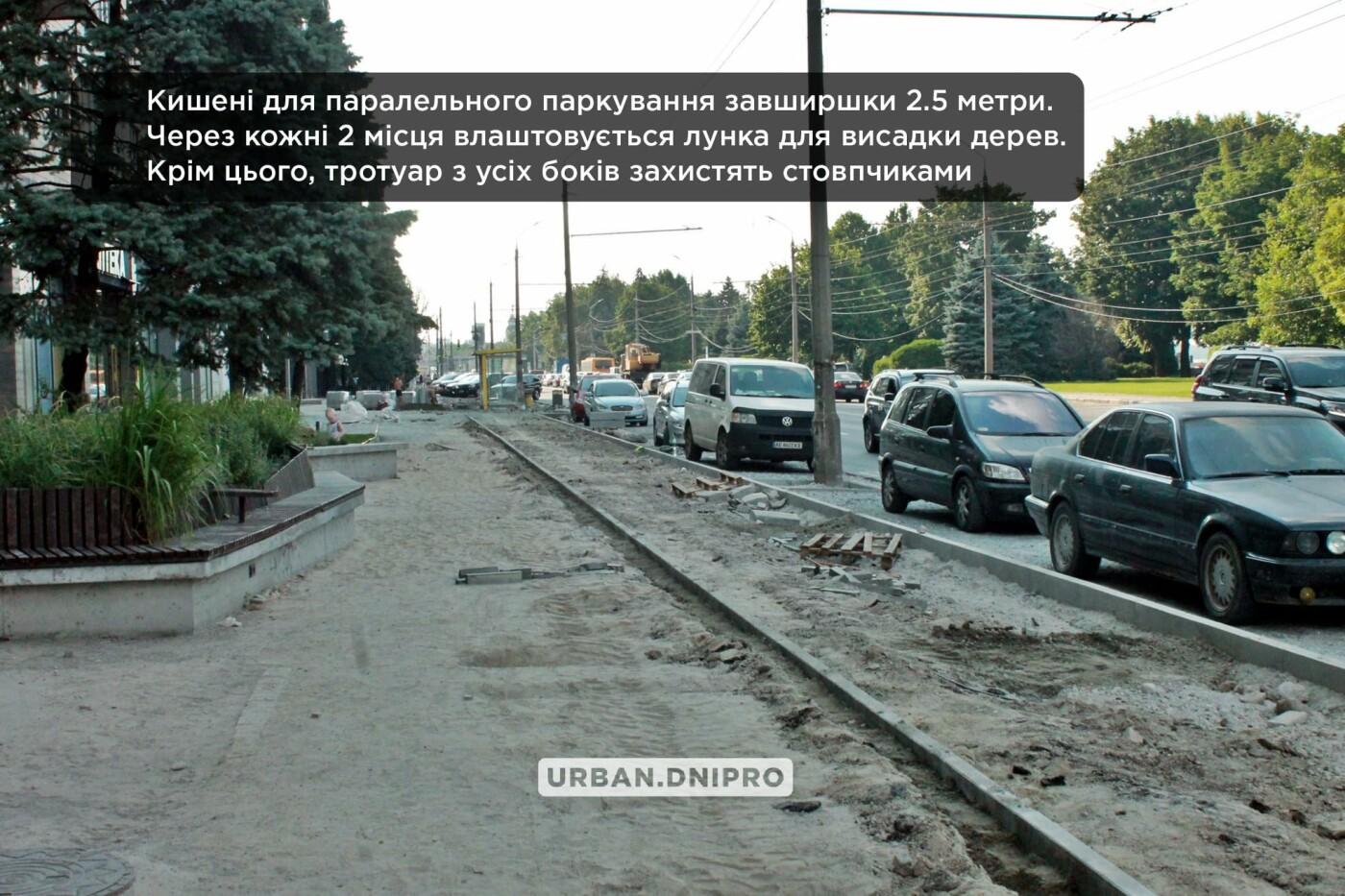 Новая парковка и велодорожка: в Днепре меняется набережная, - ФОТО, фото-3