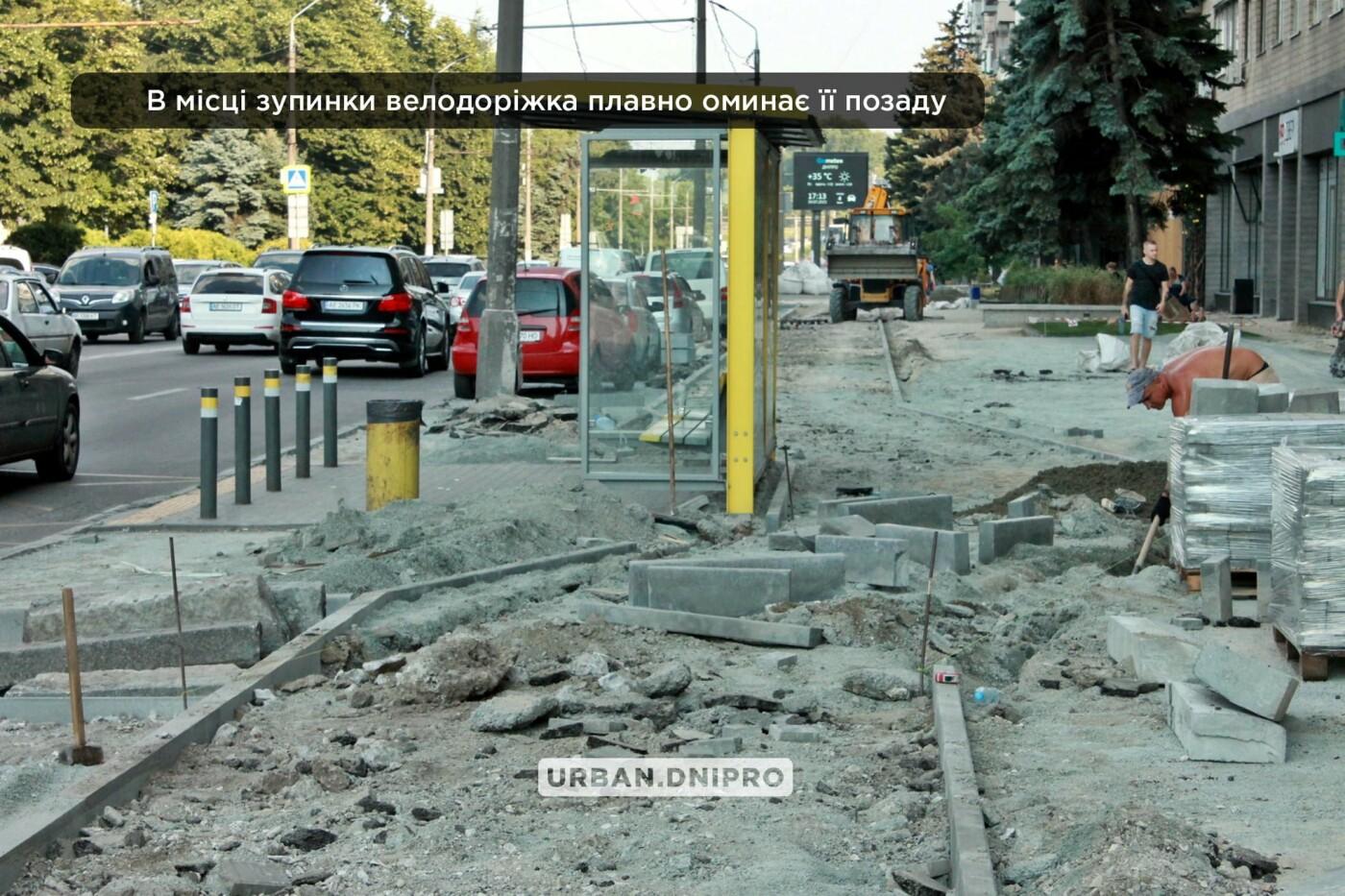 Новая парковка и велодорожка: в Днепре меняется набережная, - ФОТО, фото-5