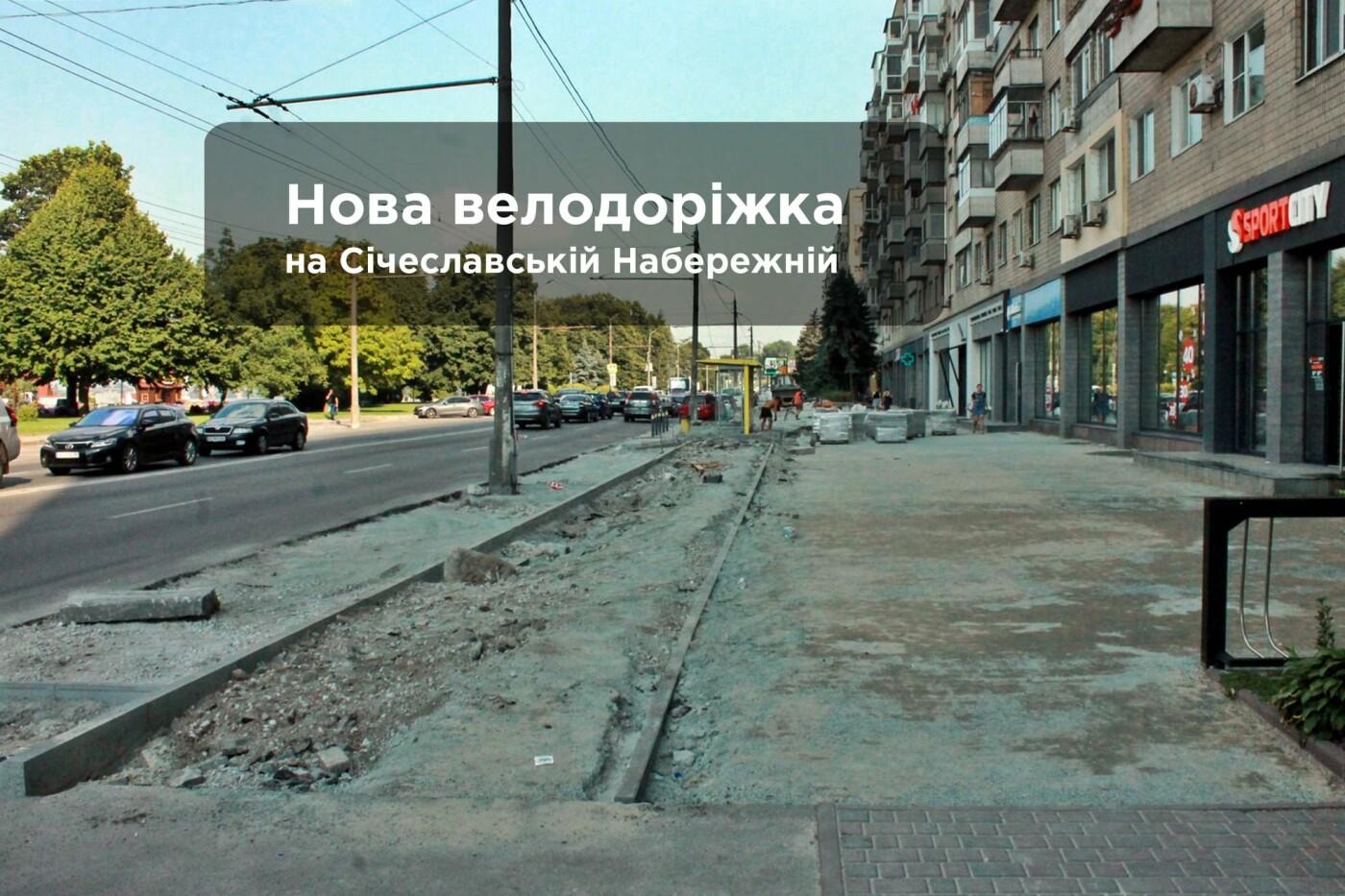 Новая парковка и велодорожка: в Днепре меняется набережная, - ФОТО, фото-7