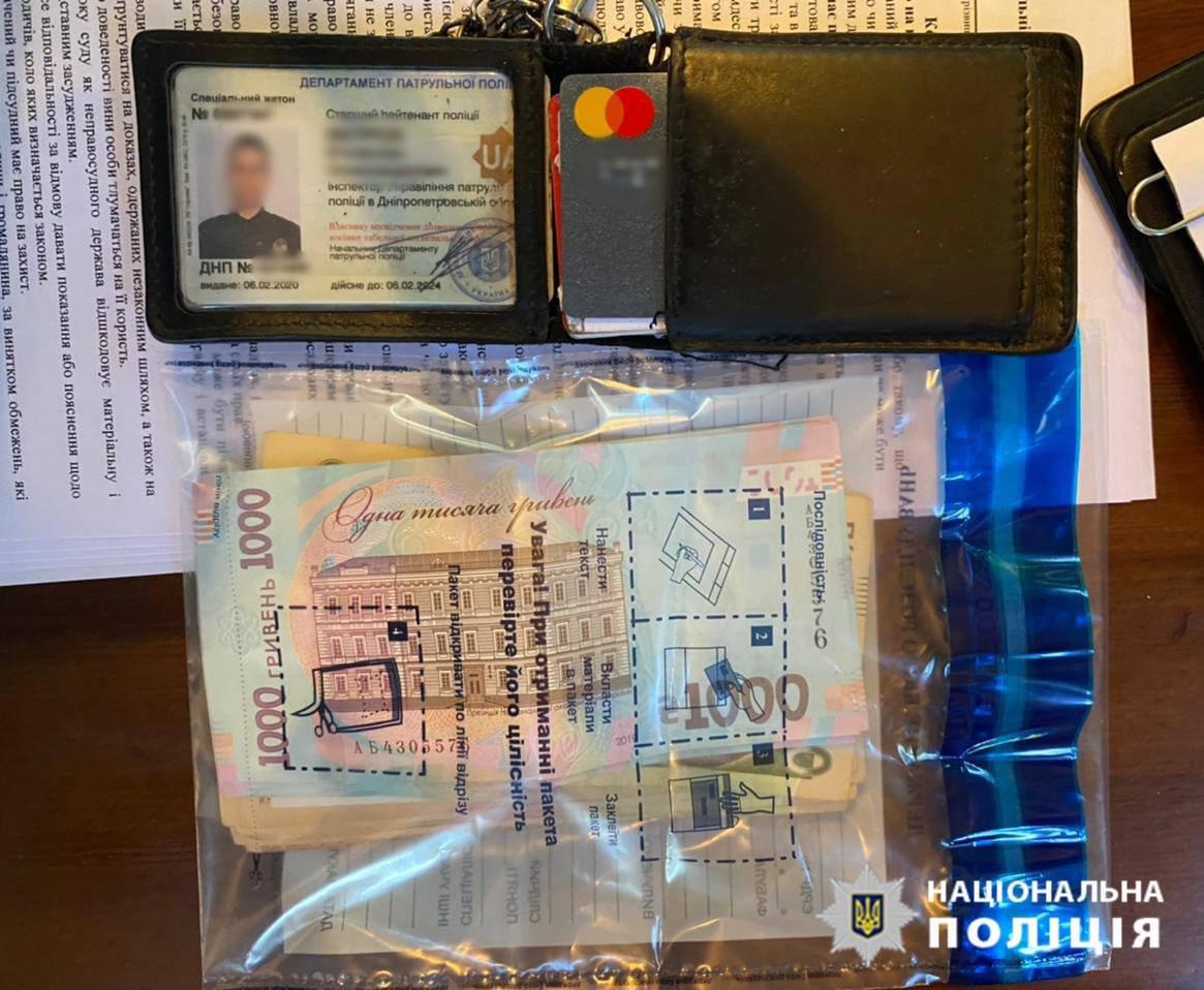 В днепровском ресторане прошла спецоперация по задержанию полицейского, фото-1