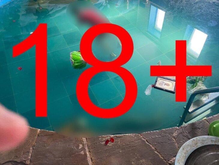 Маниакальная одержимость: на Днепропетровщине в бассейне нашли тела супружеской пары, фото-1